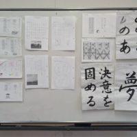公文長府商店街書写教室の画像3