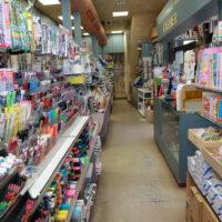 岩田屋文具店の画像2
