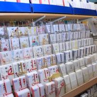 岩田屋文具店の画像3