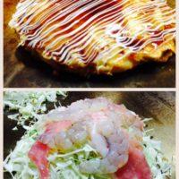 お好み焼き・惣菜 ひら田の画像2