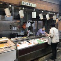谷口鮮魚店の画像1