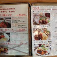 イムジン キッチン&カフェ イムジンの画像3