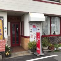 イムジン キッチン&カフェ イムジンの画像1