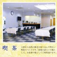 長府港町ホールの画像3