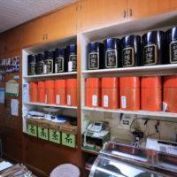 むらかみ茶舗の画像3