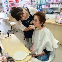 みやもと化粧品店の画像2