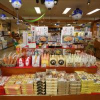ふくの関長府観光会館店の画像2