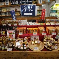 ふくの関長府観光会館店の画像3