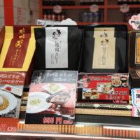 世良精肉店の画像3
