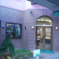 谷口時計眼鏡店(椿工房)の画像1