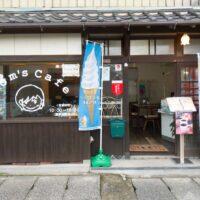Mom's  cafe  (ママーズカフェ)の画像1