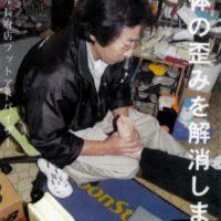 靴のヤマツル長府店の画像1